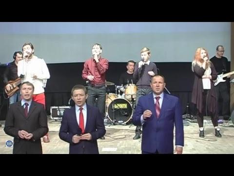 """Прославление """"Благая Весть"""" - 04.11.17"""