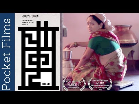 "Chaukat ""A Frame"" - Award Winning Marathi Short Film"