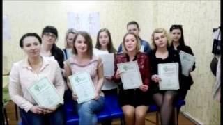 Курсы массажа в Гродно отзыв №2 - Древо знаний