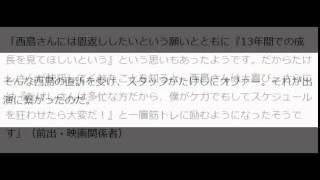 """西島秀俊 ビートたけしとの共演に秘めた""""13年前の恩返し"""" 昨年、TBSとWO..."""