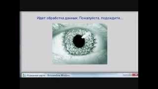 ФОКУСЫ  С КАРТАМИ ВИДЕО ОБУЧЕНИЕ(ДЕТЕКТОР ЛЖИ)