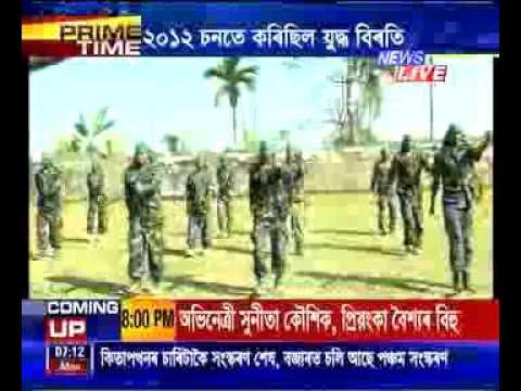 ASSAM AANLA CAMP NEWS@ EXCLUSIVE