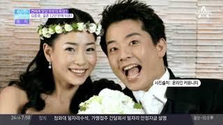 김준호, 결혼 12년 만에 이혼… 연예계 닭살 부부의 파경 thumbnail