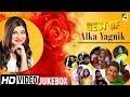 Best Of Alka Yagnik | Bengali Movie Songs Video Jukebox | অলকা ইয়াগনিক