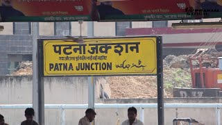 Bihar    Patna    India