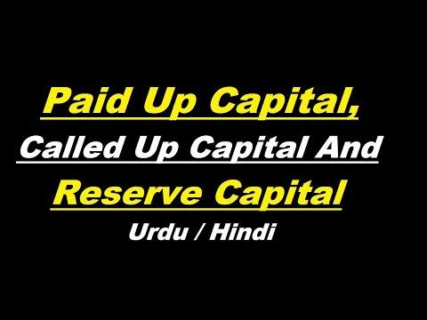 Paid Up Capital