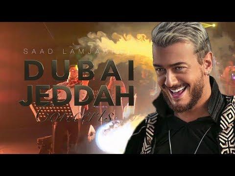 Saad Lamjarred DUBAI & JEDDAH Concerts ( 2020) | (سعد لمجرد -  حفل دبي و جده ( 2020
