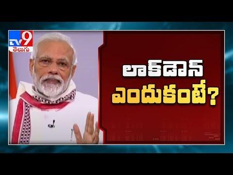 Lockdown extension, more stringent measures : PM Modi - TV9