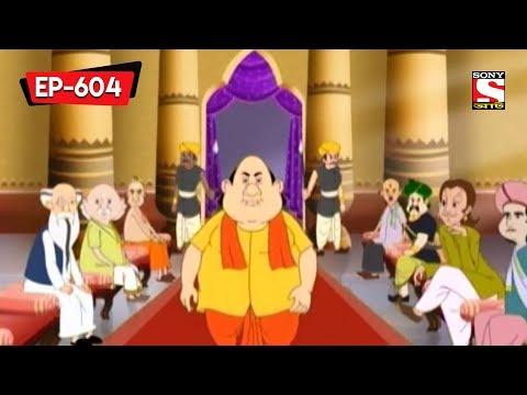 The Solar Watch | Gopal Bhar | Bangla Cartoon | Episode - 604
