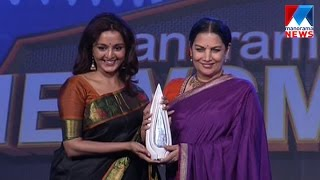 Manju Warrier recieves Manorama News News Maker award- | Manorama News