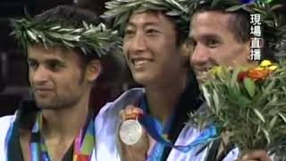 台灣戰神-朱木炎-頒獎典禮-中華民國史上奧運第2面金牌-2004年雅典奧運-跆拳道