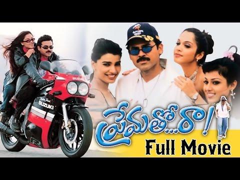 Prematho Raa Telugu Full Movie | Venkatesh, Simran