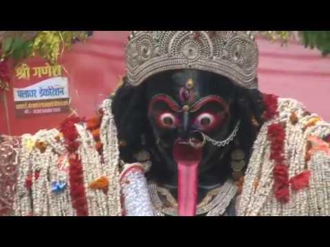 Shri Brahad kali Kalidham Graphatak Jabalpur..