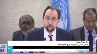 تساؤلات في الأمم المتحدة حول احترام الاتفاق الأوروبي التركي بشأن المهاجرين لحقوق الإنسان