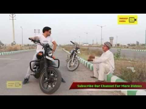 Comedy Video- Tau Rohtak Jana hai