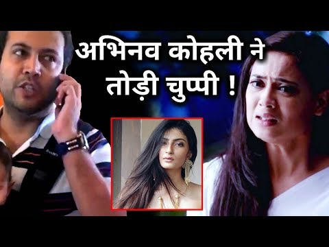 Abhinav Kohli's first reaction on Shweta Tiwari's Allegation !