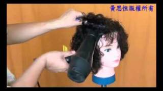 黃思恒編製數位美髮影片-高層次水平外輪廓髮型-吹風造型1