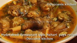 Restaurant style Hyderabadi Nahari recipe  Hyderabadi paya shorba recipe