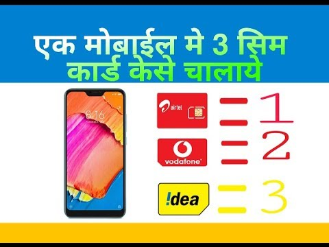 How To Run 3 SIM Cards In A Mobile Phone