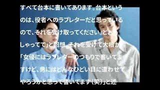 「ハロー張りネズミ」瑛太と森田剛が意気投合「住めって言われたら一緒...