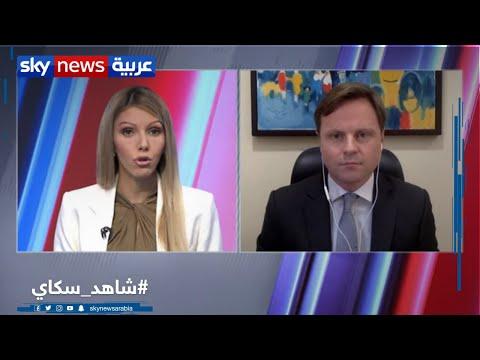 السفير البريطاني: لا بد من التركيز في التصدي للميليشيات في العراق  - نشر قبل 1 ساعة