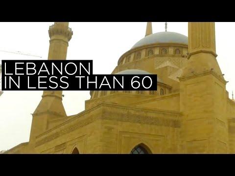 Lebanon: In Under 60 Seconds