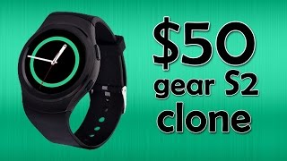 No.1 G3  smartwatch complete review   Samsung gear S2 clone