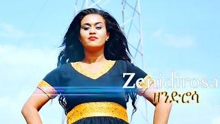Solome Yosef (Soli) - Zendirosa ዘንድሮሳ (Amharic)