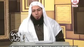 تفسير الخس في المنام للشيخ أحمد عبد الحافظ