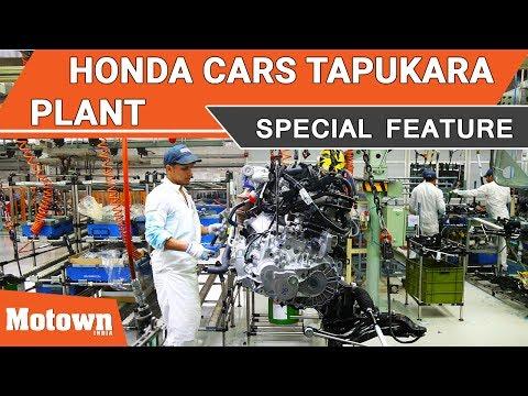 Honda Cars India Tapukara Plant