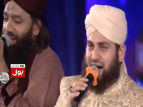 Tu Kuja Man Kuja | Ahmed Raza Qadri | Ramzan Mein Bol Transmission 2017 | BOL Tv Network