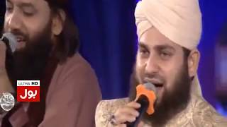 Tu Kuja Man Kuja | Ahmed Raza Qadri | Ramzan Mein Bol Transmission 2017 | BOL Tv Network.mp3