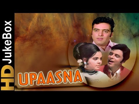 Upaasna 1971 | Full Video Songs Jukebox | Sanjay Khan, Mumtaz, Feroz Khan, Helen