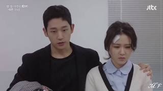 Korean Drama · Something in the Rain MV · The One