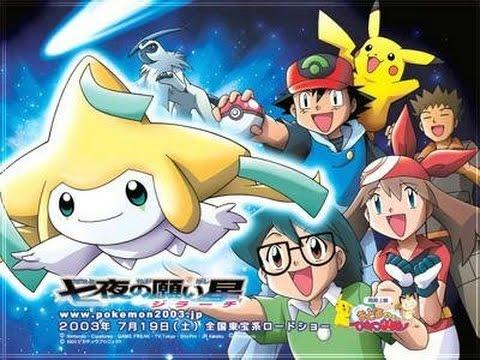 pokemon jirachi wish maker fanmade trailer youtube