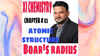 Gambar cover Class XI chapter #03 ( Atomic structure ) Bohr's theory & Hydrogen Atom( Determination of Radius )