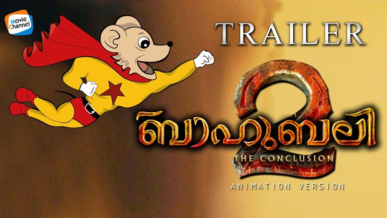 Download Bahubali Animation Version | Dinkan 3D Animation | Latest Movies Trailer |  Bahubali Malayalam
