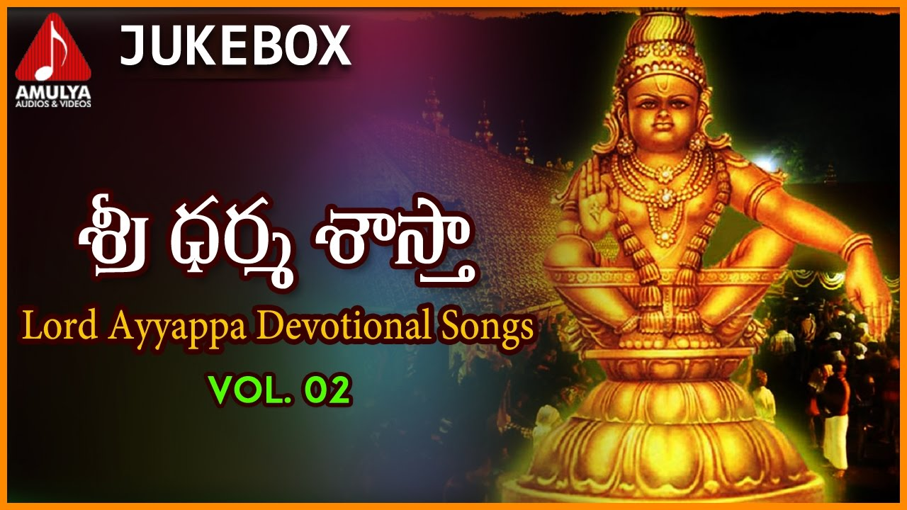Lord Ayyappa Telugu Songs | Sri Dharma Sastra Devotional
