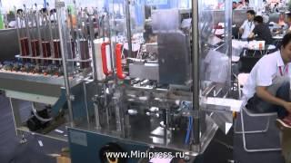 Фармацевтическое оборудование для упаковки в картонные коробочки на www.MiniPress.ru(, 2013-03-04T12:22:55.000Z)