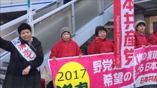 衆議院小選挙区広島2区と3区で予定候補者と街頭宣伝行いました。後援会...