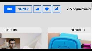 Блокировка канала с 10 000 подписчиков на Яндекс Дзен