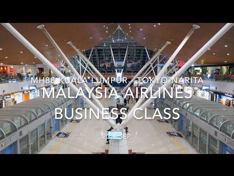 【Flight Report】Malaysia Airlines Business Class MH88 Kuala Lumpur   TOKYO NARITA 2017・9 マレーシア航空ビジネスク