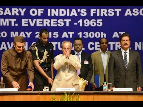SlideShow-Hon'ble RastrapathyJi-Inaugurated-50thAnniversary of Indian's First Historic Clim-Edweep