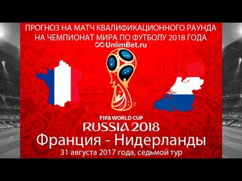 прогнозы на матчи чемпионата испании по футболу 2018