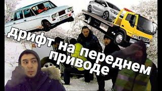 Передний привод в кювете. Соревнования по дрифту. Дима ударил лицом в сугроб. #БХ #Мурманск #дрифт