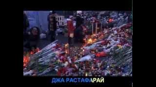 Ляпис Трубецкой - Воины света. Небесная сотня. КАРАОКЕ ВЕРСИЯ.