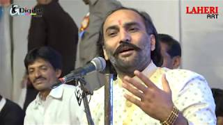 Sayram Dave  Rajula goushala Dayro 2018 - KG Studio Rajula