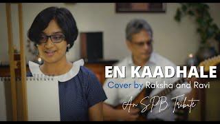 En Kaadhale (cover)   SPB Tribute   AR Rahman   Raksha Ravi and C A Ravi