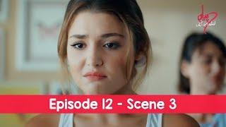Pyaar Lafzon Mein Kahan Episode 12 Scene 3