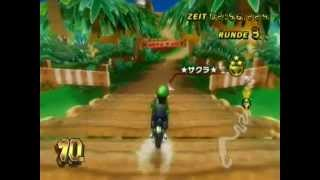 Mario Kart Wii Session Nummer 8 .::.26. Mai 2012.::.